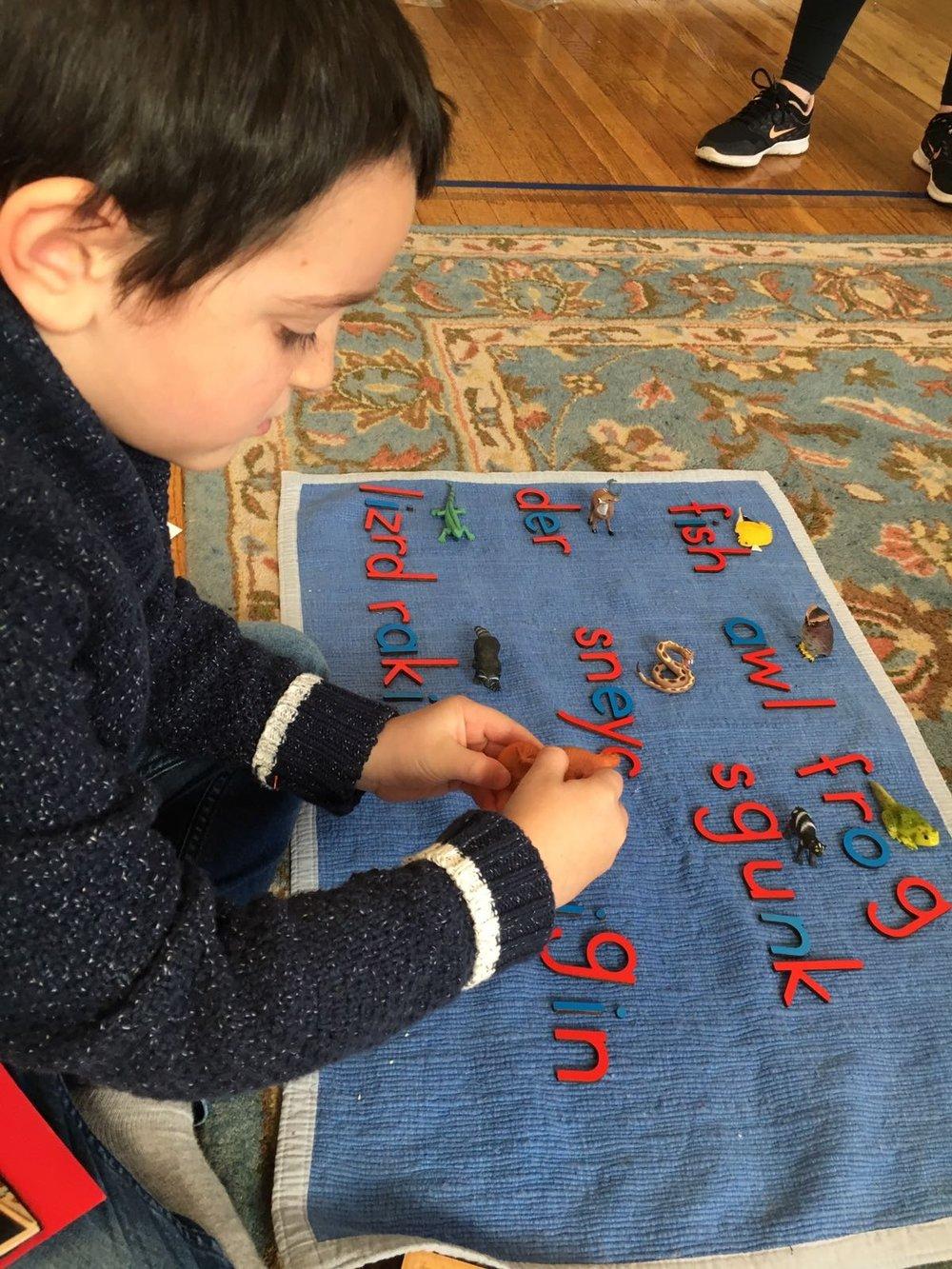 Sholom makes progress in his language skills