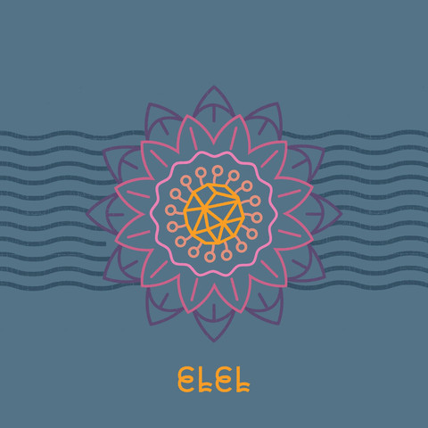 ELEL_Cover_large
