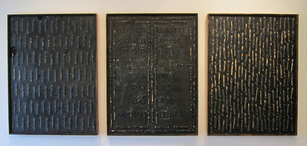 2bc(0) - Testament Triptych,oil, wax, mm on charred wood - each 40.5x30 in.-2014.jpg