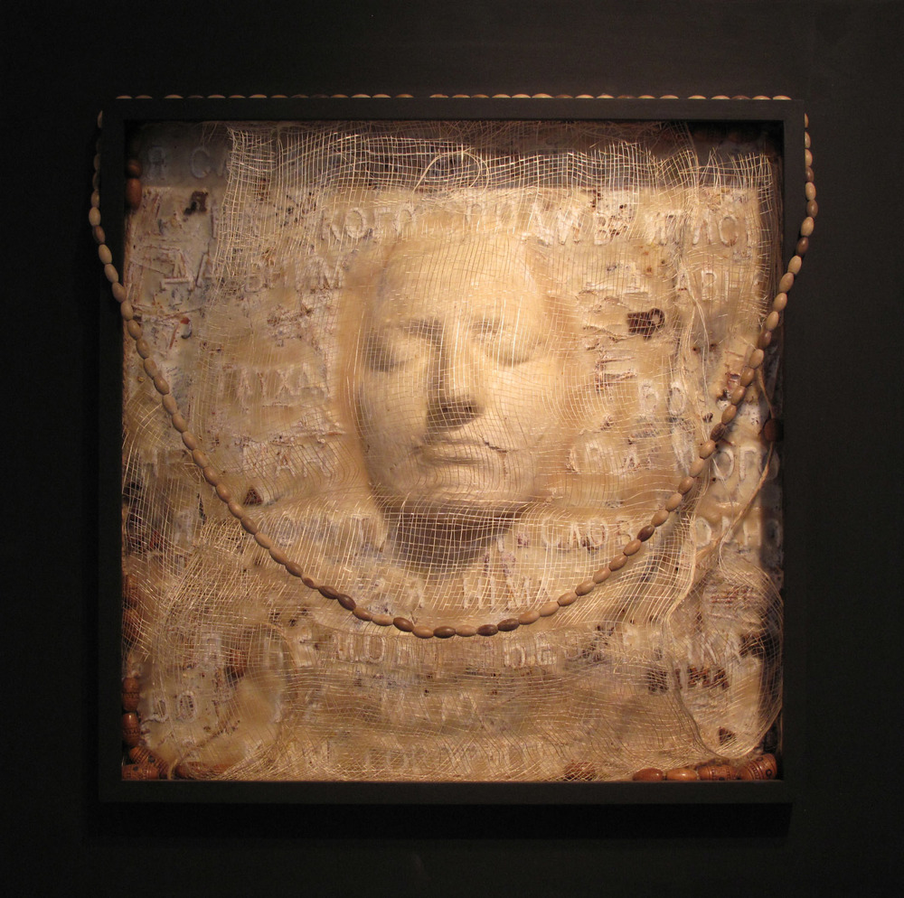 2bh(0) - Veiled - clay, wax, wood, 22x22x4 in. 1998-2001.jpg