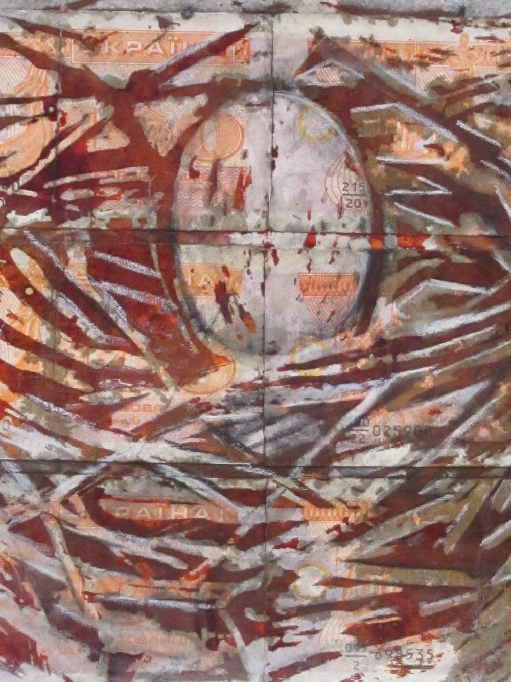 2co(1) - Nest Egg # 2 close-up detail.jpg
