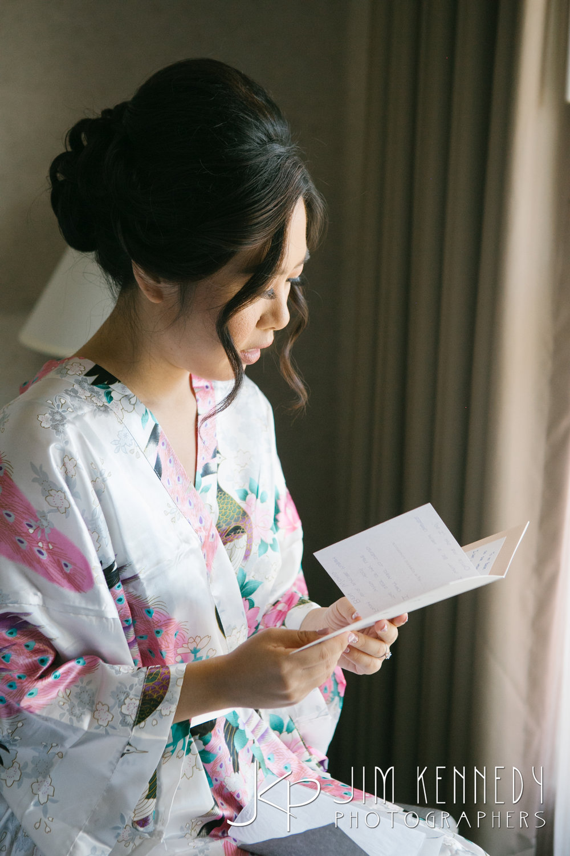 nixon-library-wedding-021.JPG