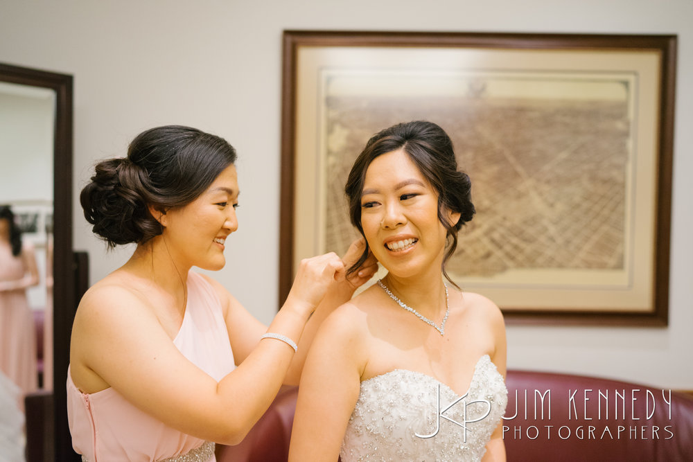 nixon-library-wedding-028.JPG
