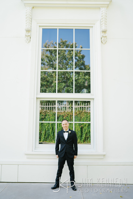 nixon-library-wedding-030.JPG