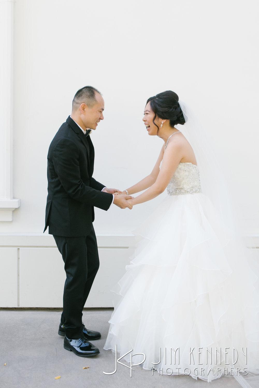 nixon-library-wedding-045.JPG