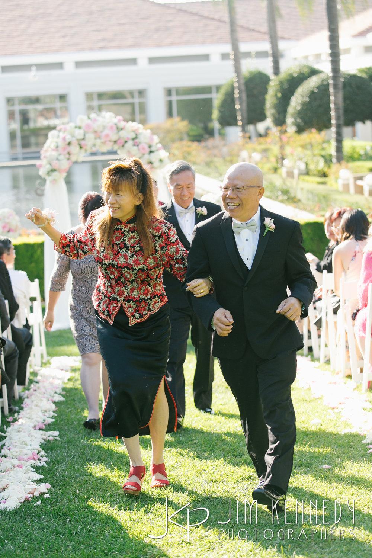 nixon-library-wedding-112.JPG