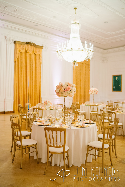 nixon-library-wedding-160.JPG
