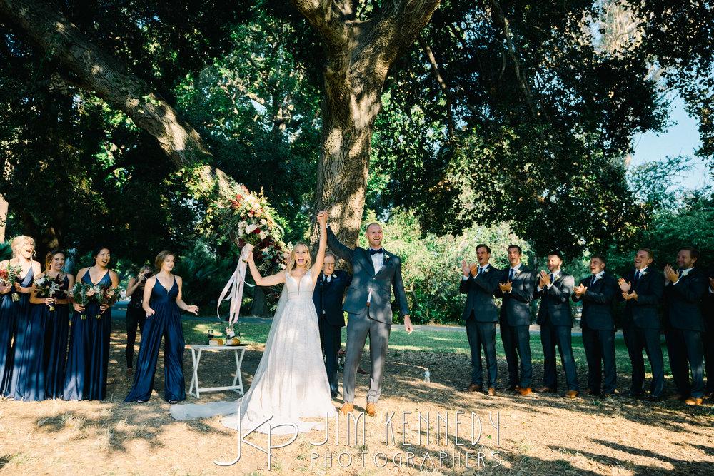ardenwood-events-wedding-mackenzie_134.JPG