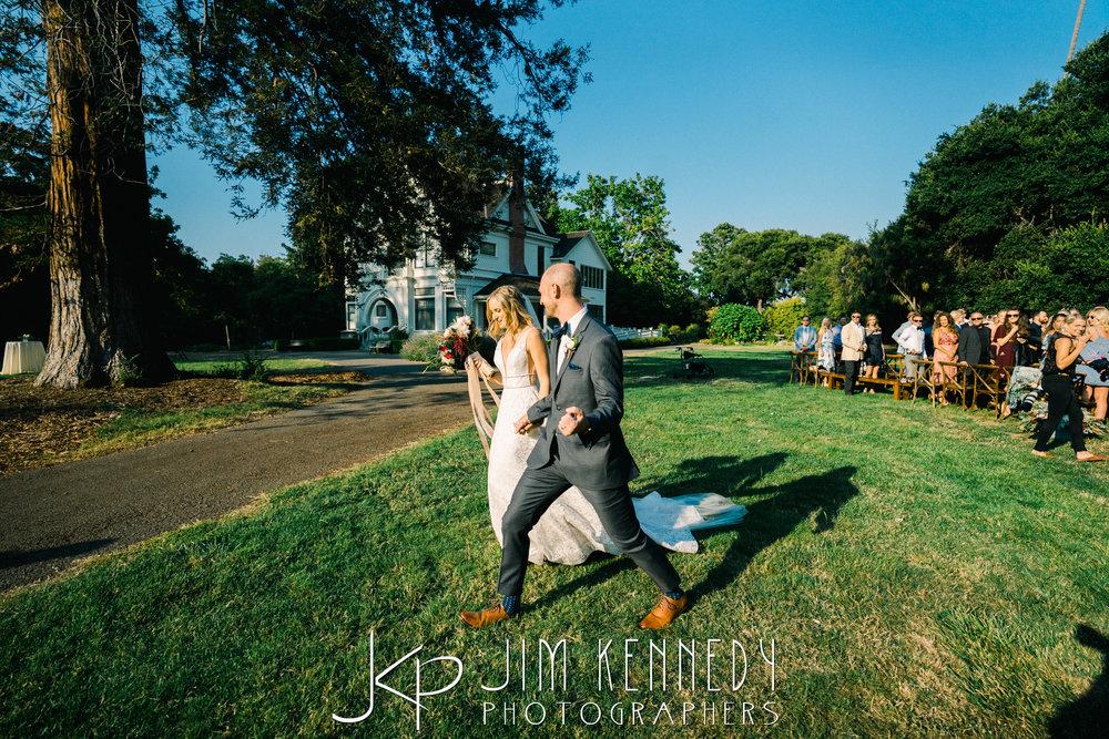 ardenwood-events-wedding-mackenzie_138.JPG