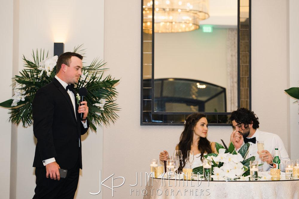 waterfront-hilton-wedding-rachel-cole_0170.JPG