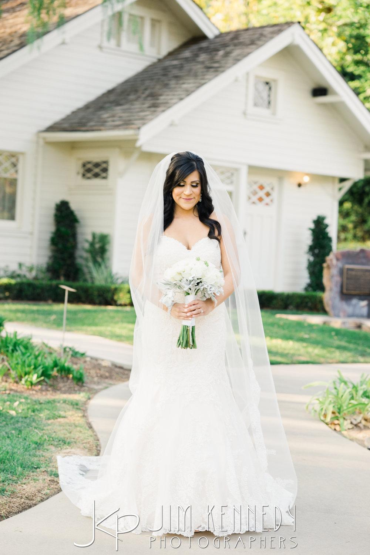 nixon_library_wedding_julie_aaron_0113.JPG