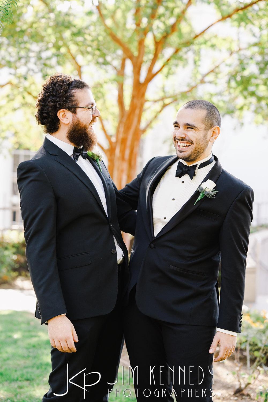 nixon_library_egyptian_wedding_mary_tony_0041.JPG