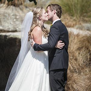 Rachel & Keegan