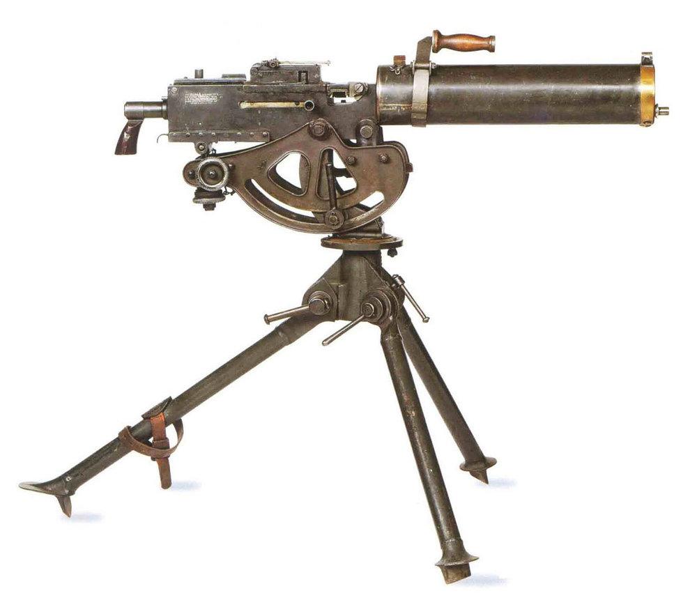 m46-twin-machine-gun-pedestal-mount - Copy.jpg