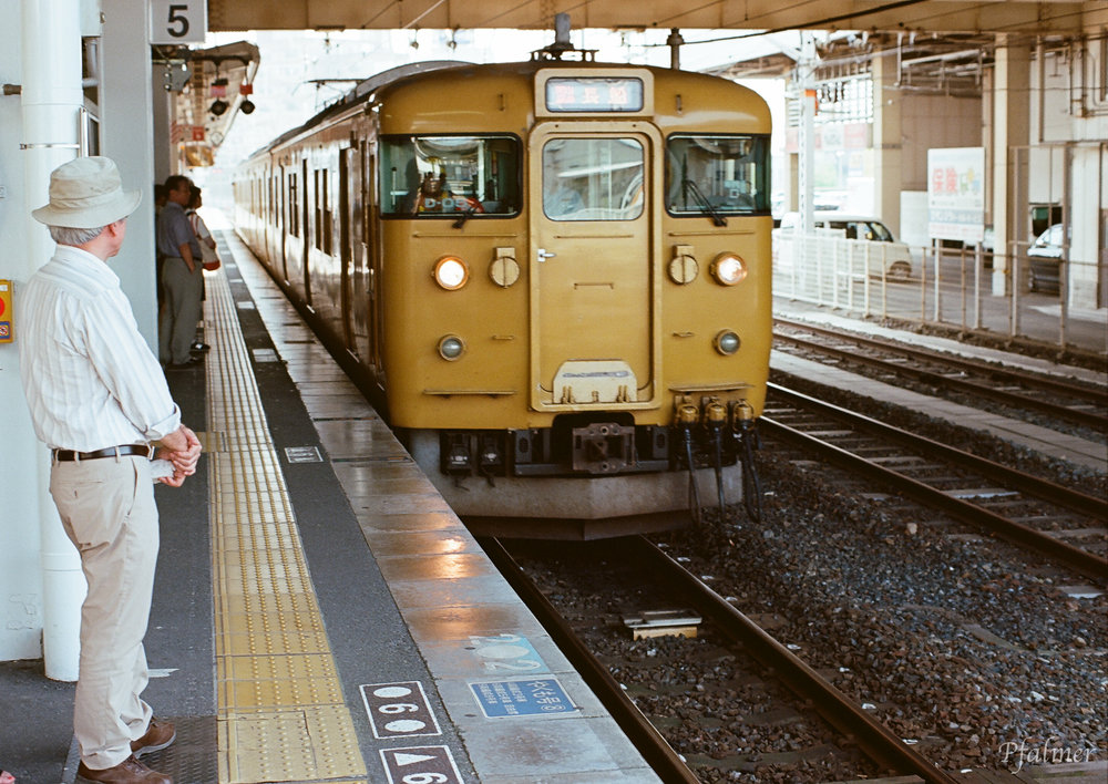 Japan Trip NikonF-4.jpg