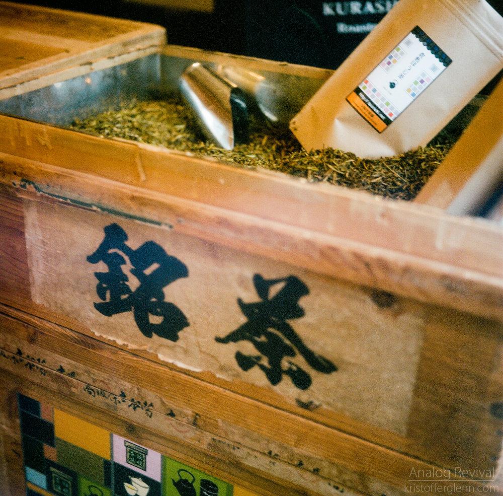 2017_03_25 Japan Kurashiki Autocord Kodak 400-2.jpg