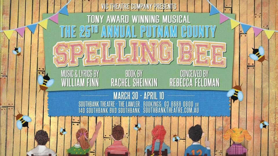 The 25th Annual Putnam County Spelling Bee | 2016