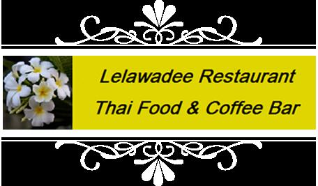 Lelawadee Restaurant Siem Reap Cambodia