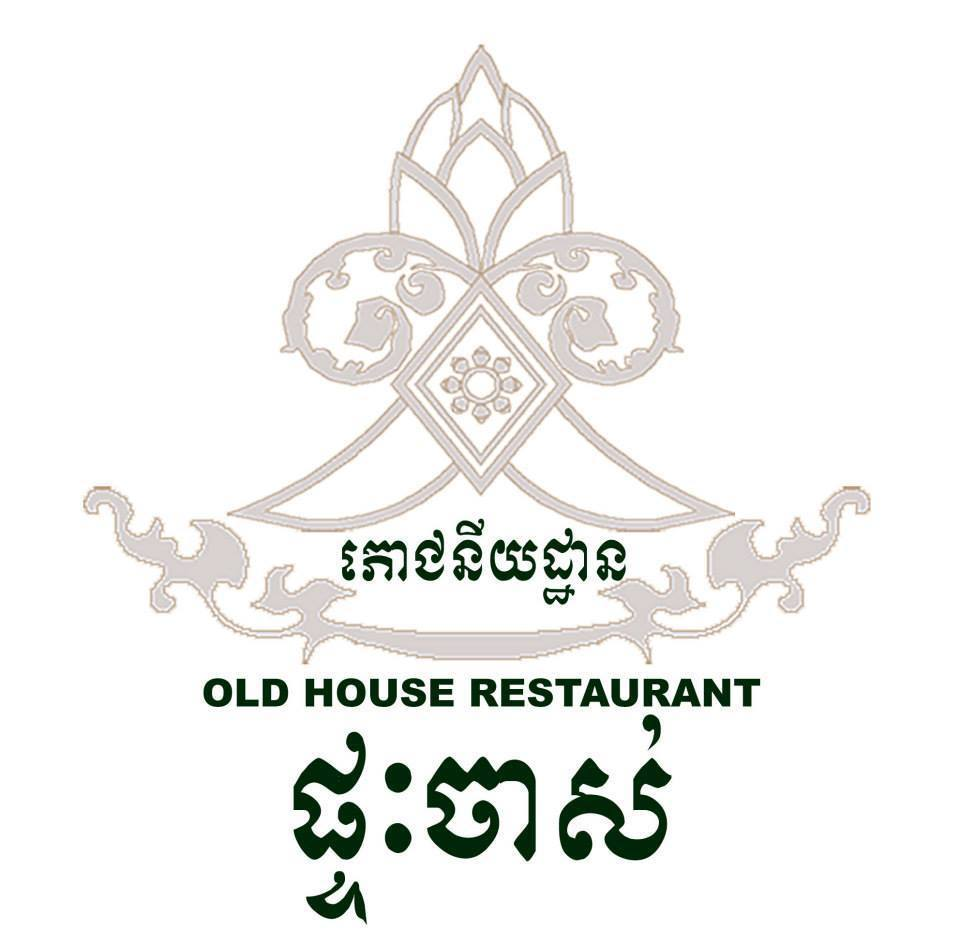 Old house restaurant