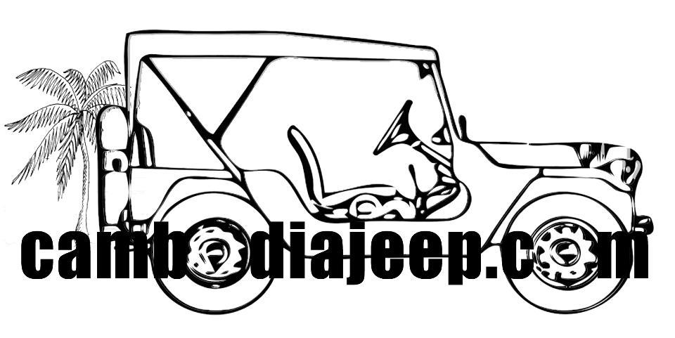 Cambodia Jeeps