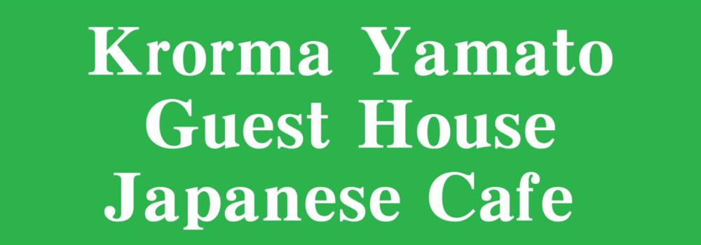 Krorma Yamato Guesthouse