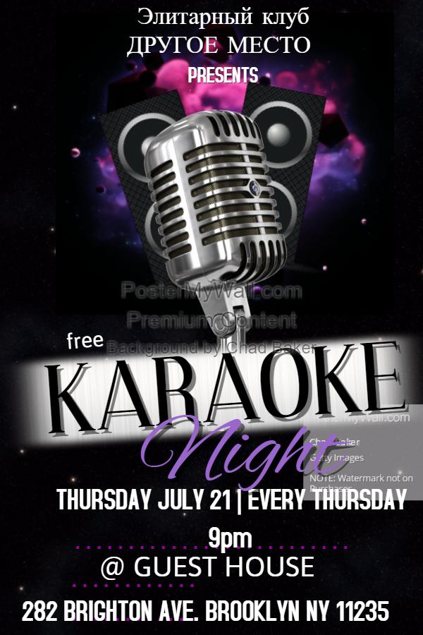 Copy of Copy of karaoke.jpg