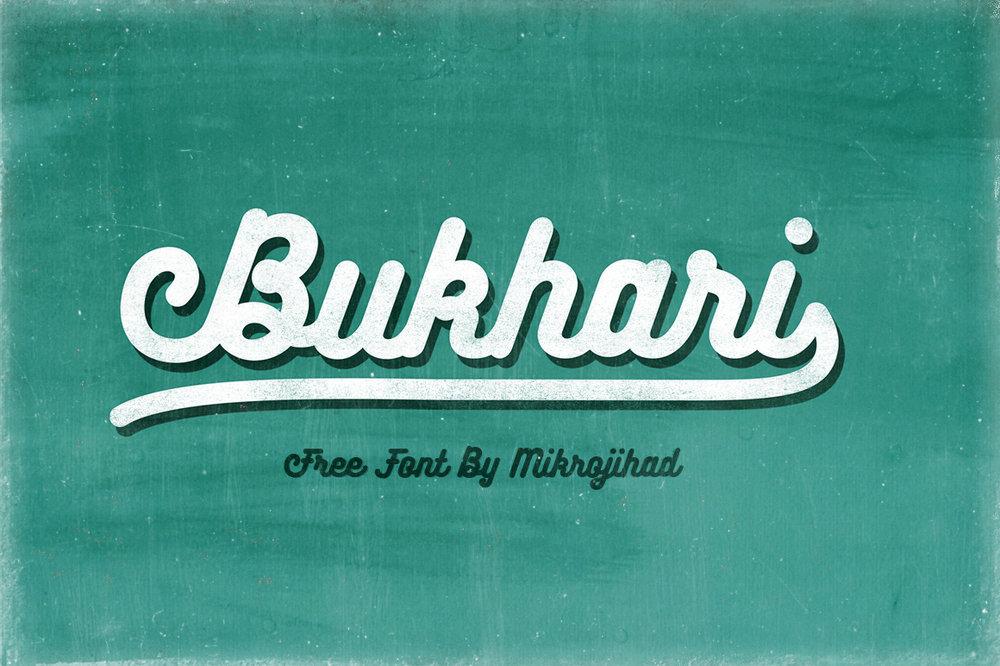 Bukhari_1.jpg