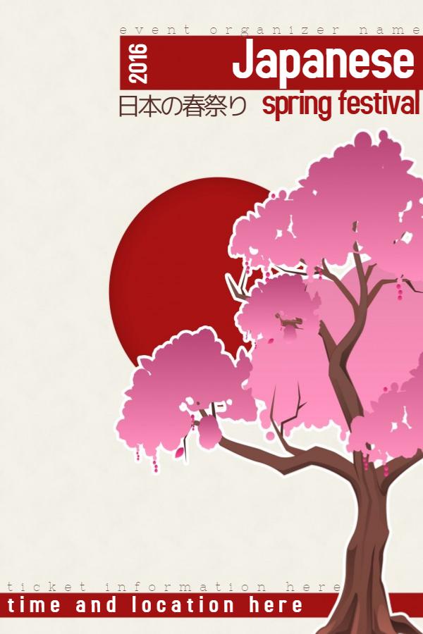 Japanese Spring Festival Flyer Template
