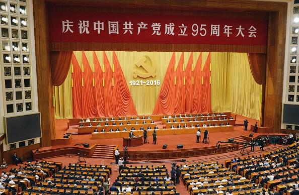 Kommunistpartiet markerede i juli 95 åretfor sin stiftelse i Beijing. Foto: Getty Images/Kyodo News.