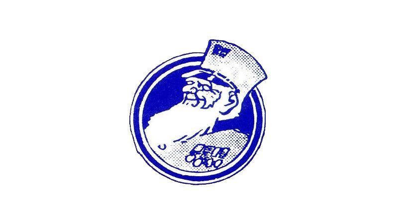 1905-52