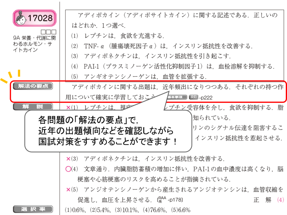QB2019_point1.png