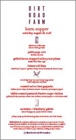 Saturday/Sunday, August 18/19    VIEW MENU