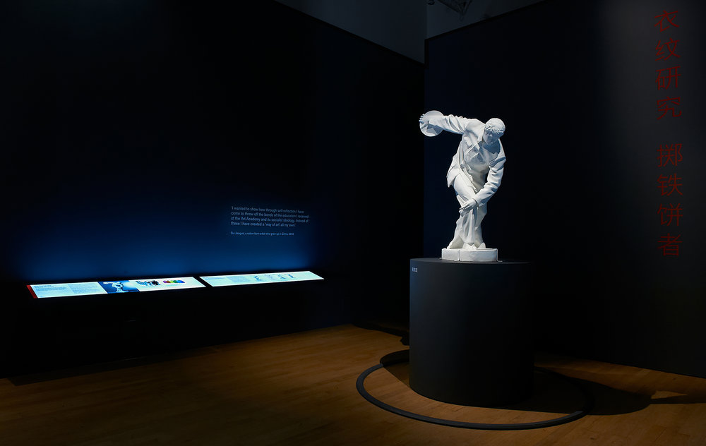 British Museum 'Discus Thrower'