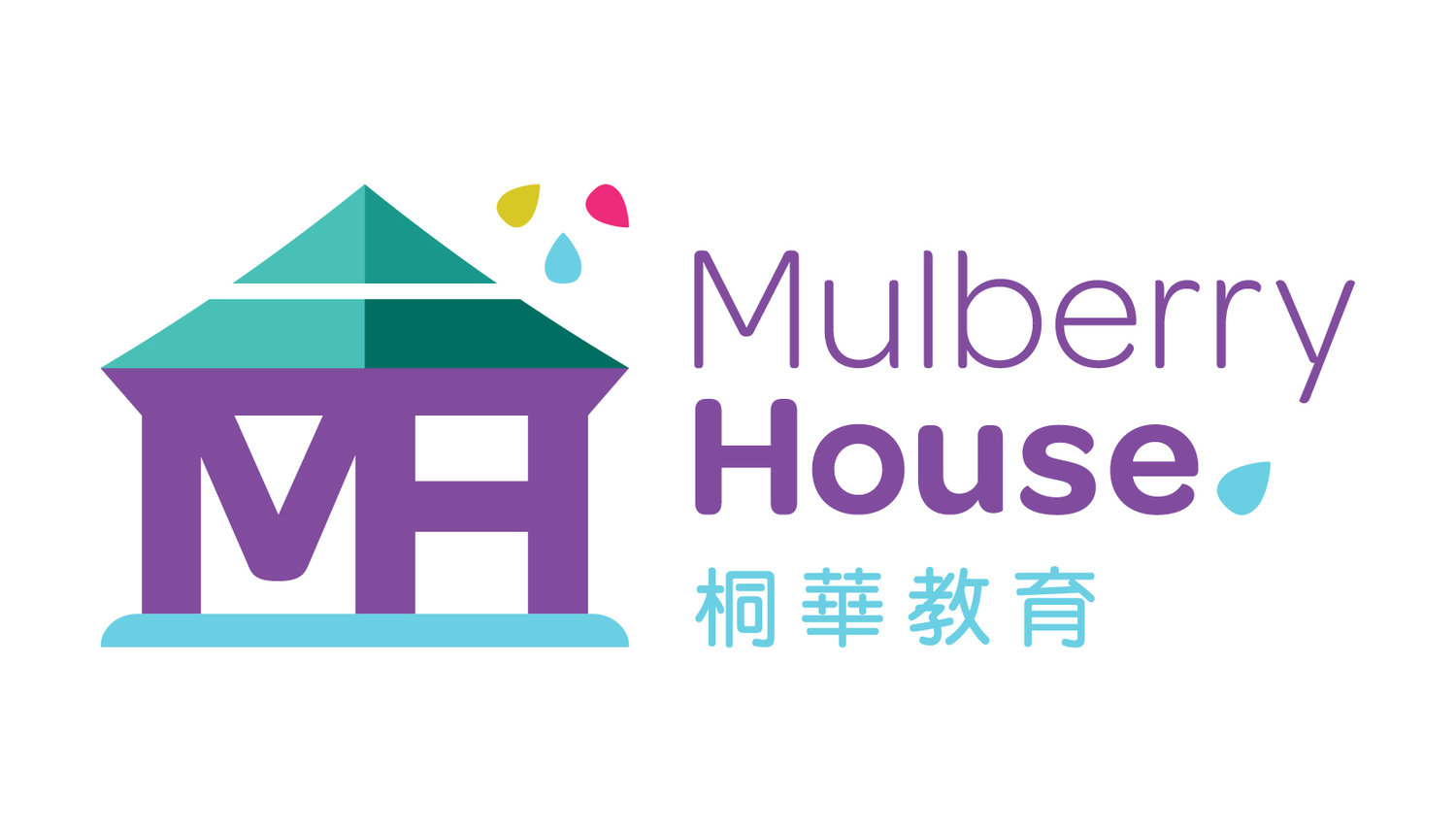 Mulberry House Mandarin Immersion School