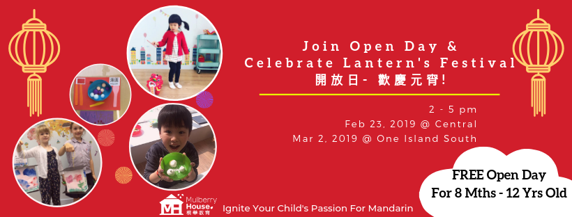 2019_OPENDAY_FEB.png