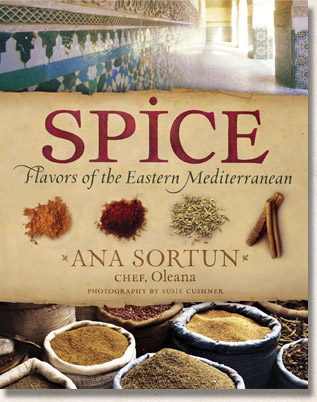 spice_cookbook.png