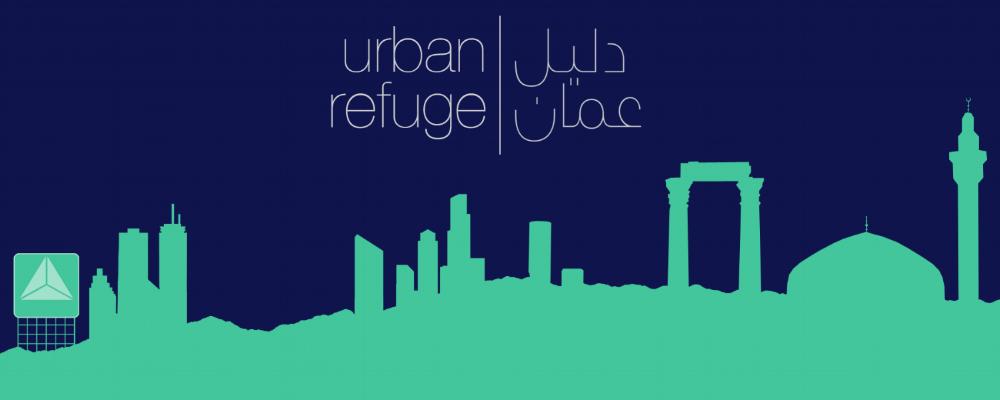 urbanrefugeapp header.png