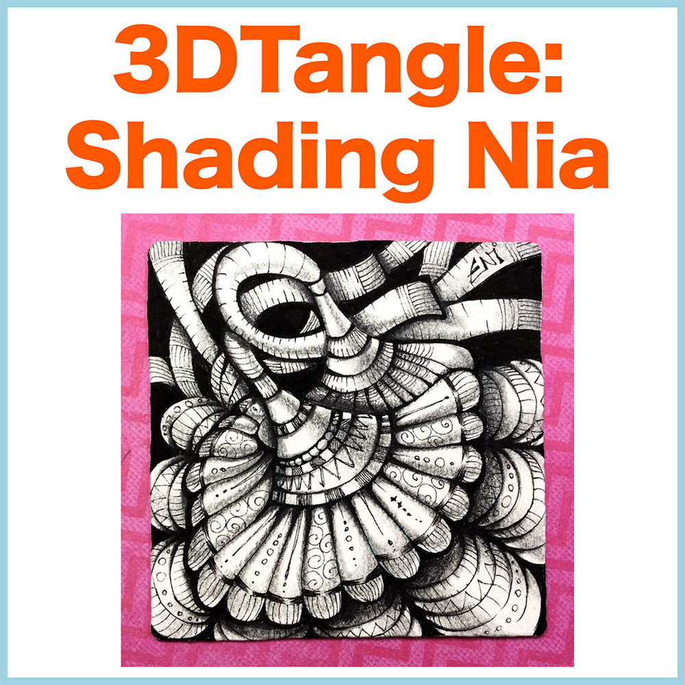 Shading niaPDF ebook - From beginning to end, learn how I created this beautiful tile using the tangle Nia, shading with a 6B pencil.42 illustrations • 32 steps • 14 pagesDelivery via email linkLearn more