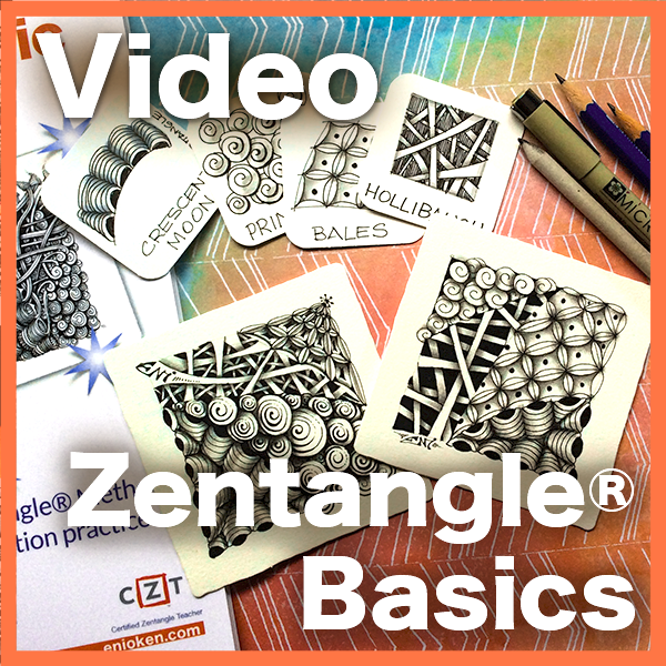 Zentangle Basics Video Lesson - Learn the basics of the Zentangle® Method from a CZT in this hour long video. Learn the reasons behind the successful art method and how to reach Zen flow.Delivery via email link