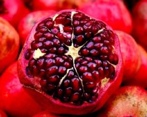 Cut-pomegranate.jpg