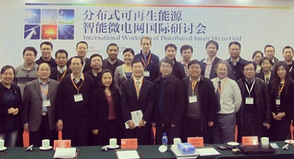 china microgrid 2.png
