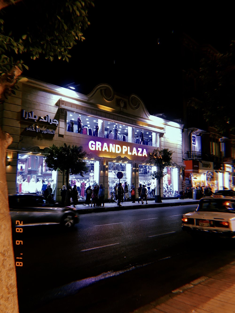 "Recorded footage: One of the shops found in Qasr el Nil street called ""Grand Plaza"""
