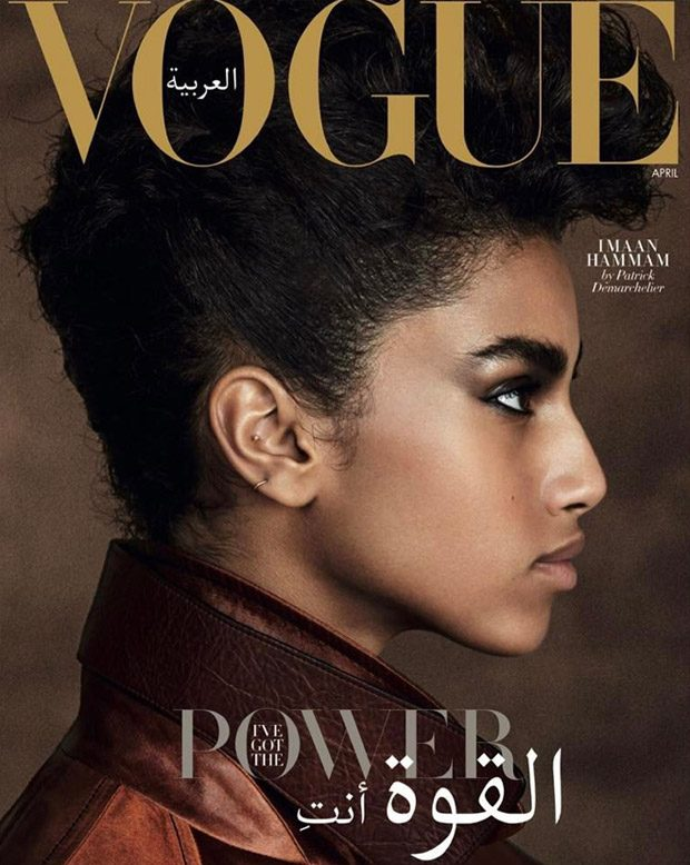 Imaan-Hammam-Vogue-Arabia-April-2017-620x778.jpg