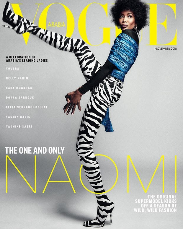 Naomi-Campbell-Vogue-Arabia-November-2018-620x775.jpg