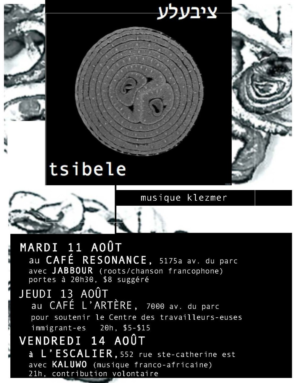 tsibele poster updated.jpg