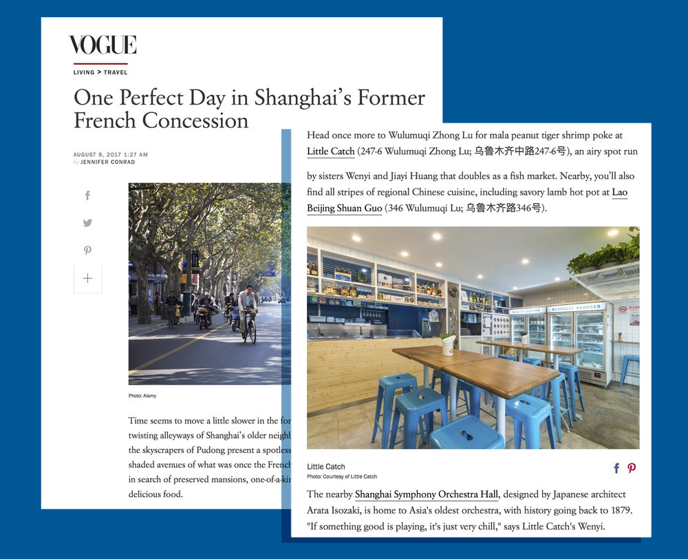 VOGUE: ONE PERFECT DAY IN SHANGHAI'S FORMER FRENCH CONCESSION