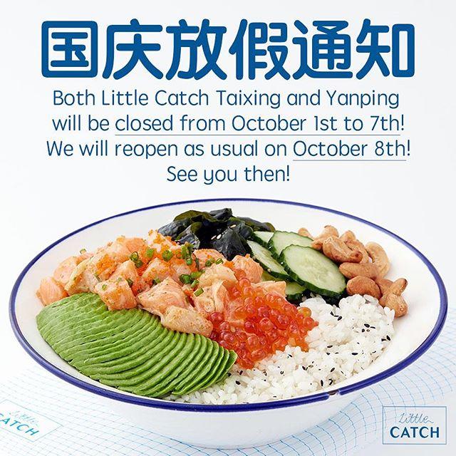 October Holiday Notice!