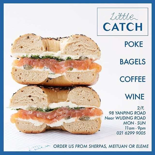 LC Yanping is officially open for all your poke bagel and seafood needs. 11-9am daily!