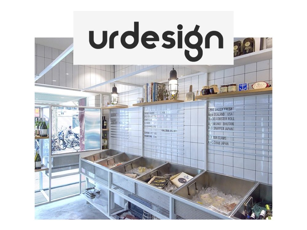 Copy of Urdesign