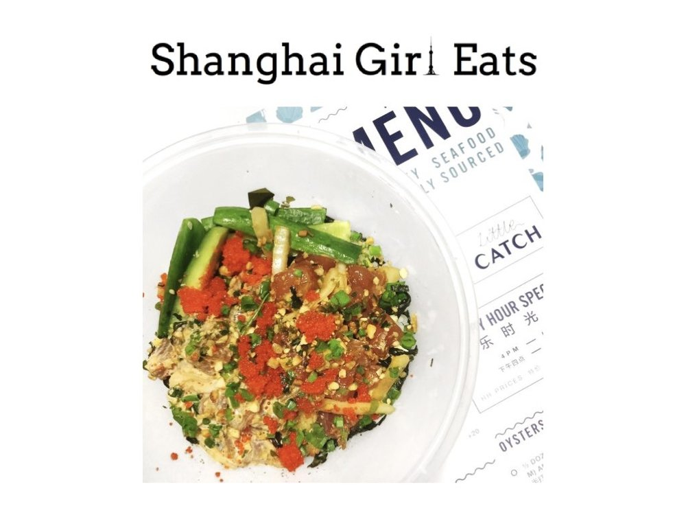 Shanghai Girl Eats